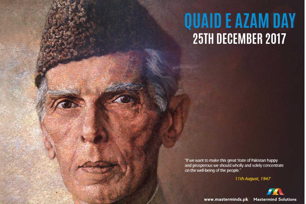 QUAID E AZAM DAY, 25TH DECEMBER 2017